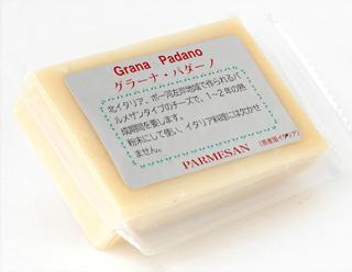 冷蔵便 パルミジャーノよりあっさりめ 定番 パスタにかけるとチーズが主張しすぎずほどよいコクが出ます レビューを書けば送料当店負担 使いきりやすい100gパック グラナパダーノ ブロック100g
