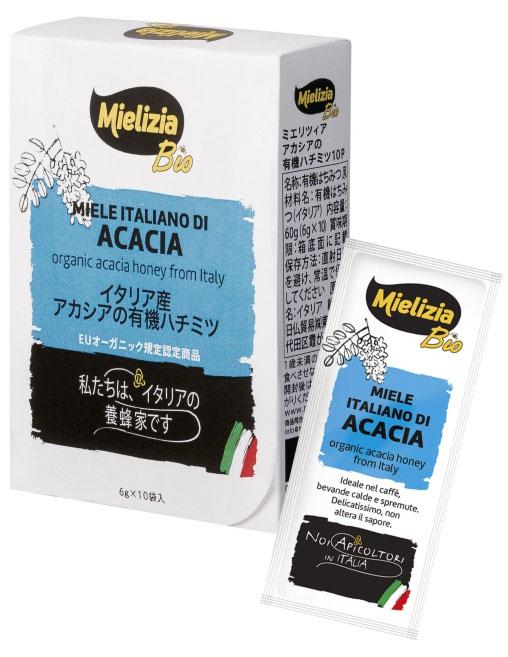 ハイクオリティ スポーツ時のエネルギー補給にも アカシアの有機ハチミツが6gの小袋に1回分ずつ個包装 蜂蜜 はちみつ 在庫一掃売り切りセール ブスティーネ ミエリツィア 6gx10P イタリア産アカシアの有機ハチミツ