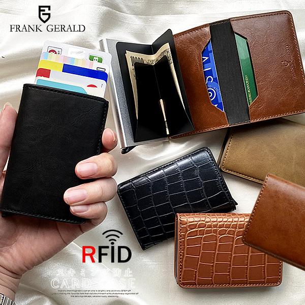 キャッシュレス時代に最適な、次世代ミニウォレット カードケース スキミング防止 大容量 スライド式 メンズ レディース 財布 アルミ マネークリップ 磁気防止 クレジット ポイントカード お札入れ RFID 父の日 FRANK GERALD 送料無料