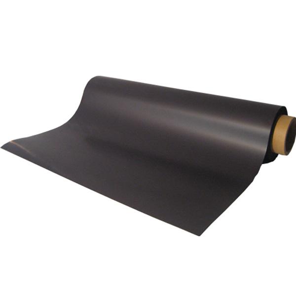 高品質マグネットシート原反フィルム無し メーカー直送 送料無料 強力異方性マグネットシート原反ロール幅520mm×長さ20M×厚み0.8mm看板 カッターで切れます 18%OFF ディスプレーなど使い方いろいろ はさみ