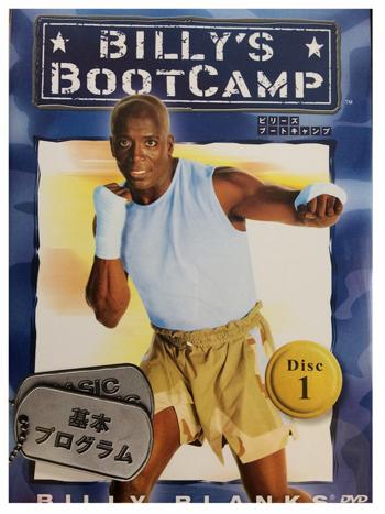 <title>ビリーズブートキャンプ DVD Disc1 基本プログラム 日本語字幕版 正規品 国内在庫 中古 エクササイズDVD 海外直輸入USED品</title>