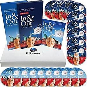 【中古】英会話教材 E1 ラーニング 「In & Out インアンドアウト」 CD18枚セット (テキスト付) 180日 レッスン 日常会話・海外旅行・ホームステイ