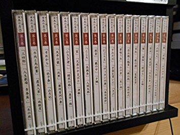 【中古】 ユーキャン やさしく聞ける日本の名作CD 全17巻セット