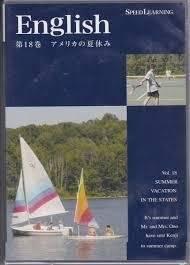 情熱セール 新品 スピードラーニング 第18巻 アメリカの夏休み 英語教材 正規品 CD 送料無料お手入れ要らず