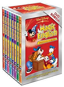 【中古】 マジック・イングリッシュDVD コンプリート・ボックス 全8巻セット 英語教材