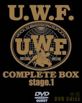 【中古】 U.W.F COMPLETE BOX stage1 DVD5枚セット 大会場での数々の動員記録を打ちたて、一世を風靡した第2期U.W.F.の全大会・全試合を完全ノーカットで収録した永久保存版DVD-BOXの第1弾!