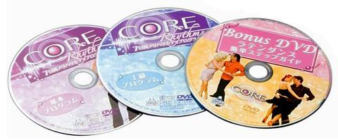 コアリズム 日本語吹替版 スターターパッケージ DVD3枚セット ケースなし 美品 画像のDVD3枚のみです 予約 ボーナスDVD 中古 上級プログラム 海外直輸入USED 基本プログラム 国内正規品
