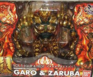 牙狼 イクイップ&プロップ VOL.5 心滅獣身ガロ&魔導輪ザルバ ダメージVer. GARO ※未使用品ですが箱にダメージがあります。