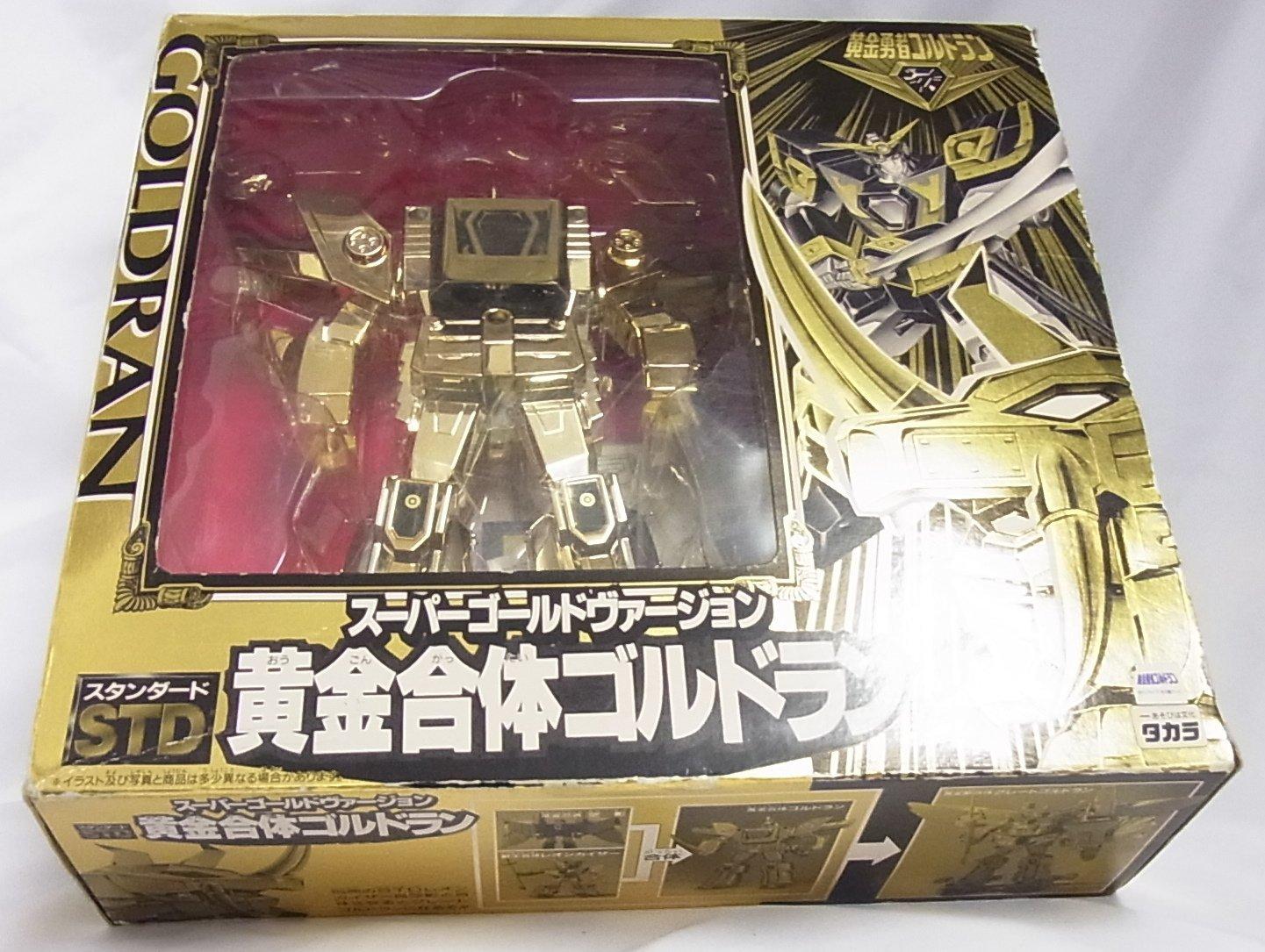 【新品】 黄金勇者 ゴルドラン STD黄金合体ゴルドラン スーパーゴールド ヴァージョン ※箱にダメージございます。