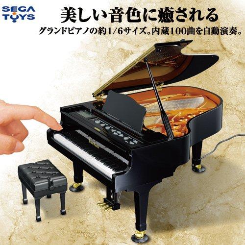 【未使用】 セガトイズ グランドピアニスト プラス 本物のグランドピアノと同じ88の鍵盤は忠実に音楽を奏でます。※箱にダメージございます。開封品ですが商品は未使用になります。