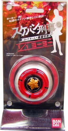 【未使用品】 スケバン刑事 映画公開記念 1/1ヨーヨー コードネーム 麻宮サキ ※パッケージにダメージあります。