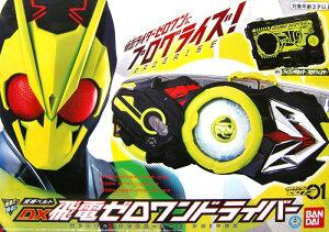 【新品】 仮面ライダーゼロワン 変身ベルト DX飛電ゼロワンドライバー