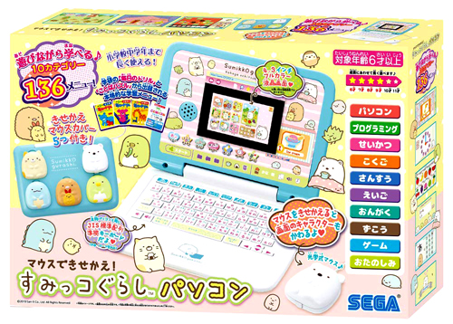【新品】 マウスできせかえ! すみっコぐらしパソコン