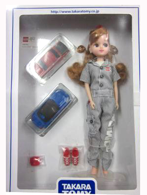 【新品】 タカラトミー 2010 株主優待限定企画セット (リカちゃん人形 ブルーバード SSS フェアレディZ) 限定品 トミカ 非売品