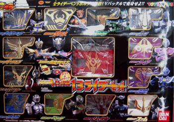 【中古】 仮面ライダー龍騎 変身ベルトVバックル13ライダーセット