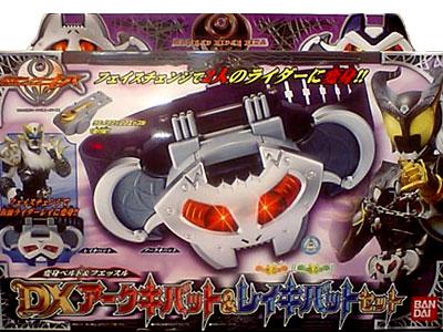 【未使用】 仮面ライダーキバ 変身ベルト&フエッスル DXアークキバット&レイキバットセット