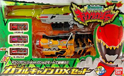 【中古】 獣電戦隊キョウリュウジャー ガブルキャノンDXセット(変身銃ガブリボルバーと獣電剣ガブリカリバーのセットです)※説明書は欠品です。動作確認済みです。