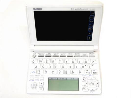 【中古】 カシオ 電子辞書 エクスワード 大学生モデル XD-A9800