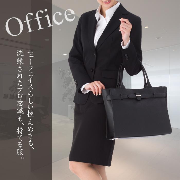 女性 スーツ 入社 式