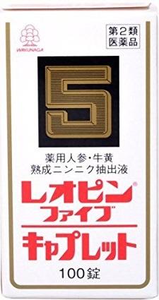 【第2類医薬品】レオピンファイブ キャプレットw 100錠[滋養強壮剤]