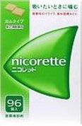 【第(2)類医薬品】ニコレット 96個[禁煙補助剤]