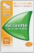 【第(2)類医薬品】ニコレット フルーティーミント 96個[禁煙補助剤]