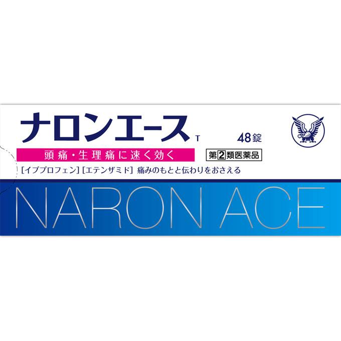 新品 頭痛 生理痛に速く効く セールSALE%OFF 指定第2類医薬品 大正製薬 48錠 ナロンエースT