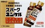 飲みやすい味で 肉体疲労時の栄養補給 滋養強壮 第2類医薬品 50ml×10本 特売 スパークユンケル 栄養補給 売却 ドリンク剤