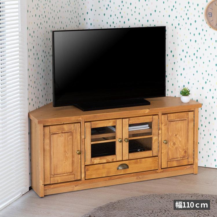 テレビボード テレビボード(119cm以下) RUCLE TV BOARD 110 (PN-LBR)インテリア おしゃれ 家具 新生活