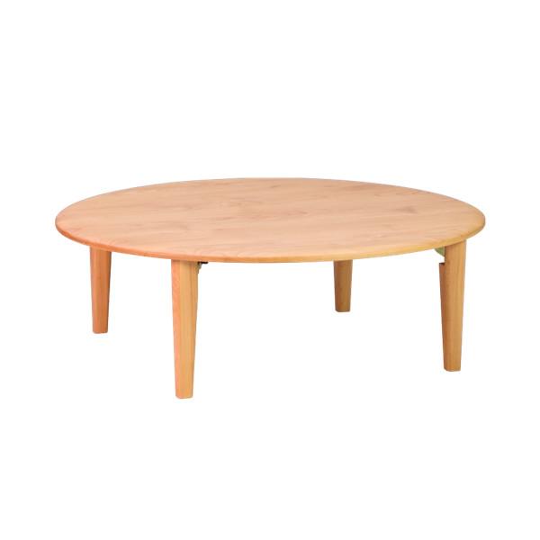 テーブル センターテーブル・ローテーブル ERIS-2 ROUND ZATAKU 100 (NA) インテリア おしゃれ 家具 新生活 送料無料