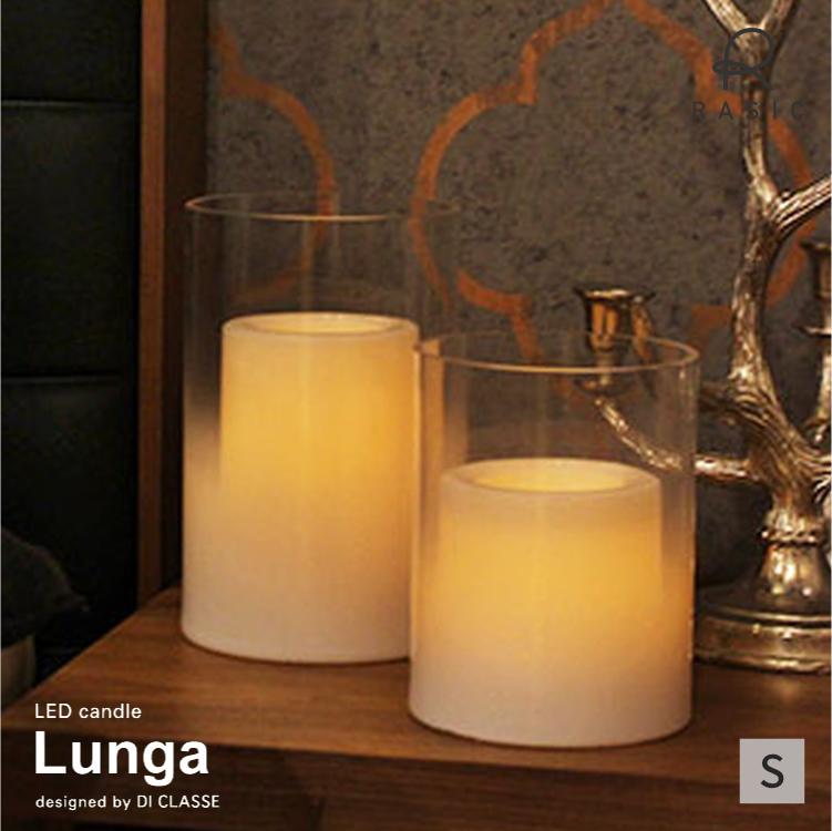 キャンドルのような優しい灯を生み出すインテリア照明 送料無料 LED candle Lunga 卓抜 S WH ライト 照明 おしゃれ NEW キャンドル ギフト 北欧 プレゼント インテリア 222-00014
