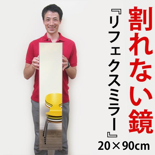 塩川光明堂 HF-120 ウォールミラー ダークブラウン 【送料無料】【ラッピング不可】【代引不可】