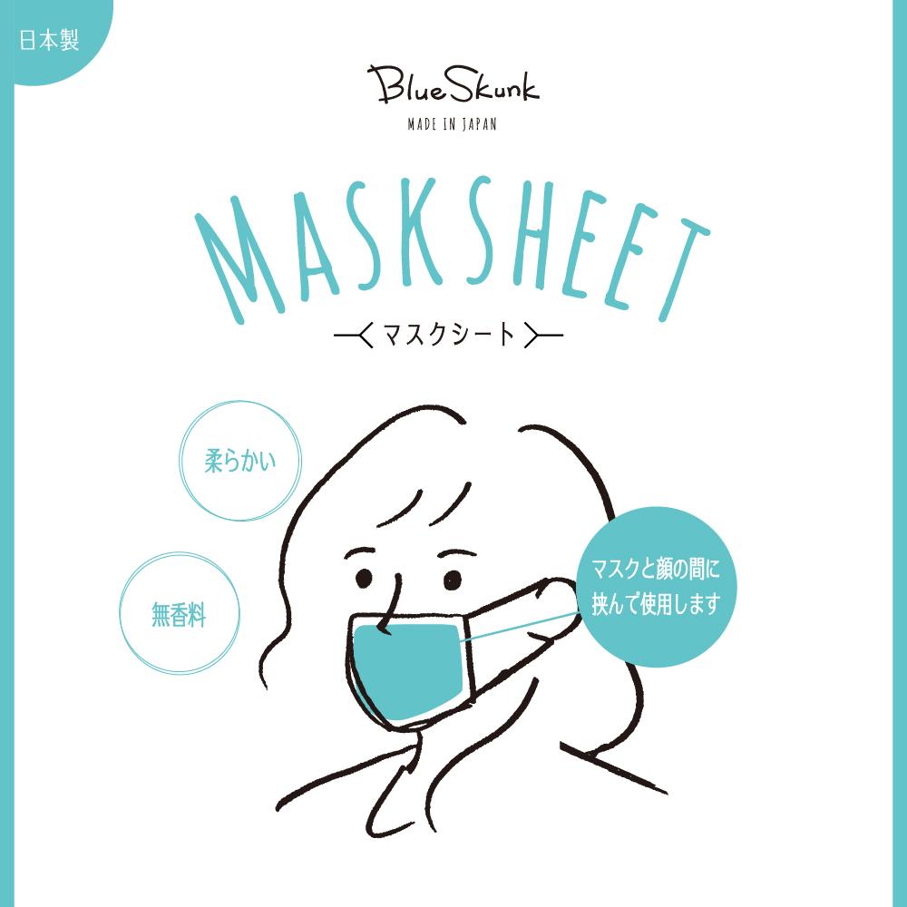 利用 マスク ガーゼ 再