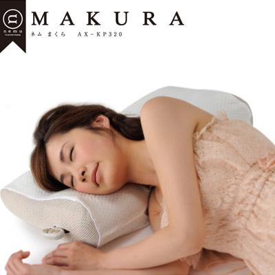 アテックス ネムまくら(エアマクラ) AX-KP320 高さ調節可能 コントローラー 簡単操作 電気不使用 快適 寝具 枕 快眠 安眠 肩こり 寝不足 リラックス atex