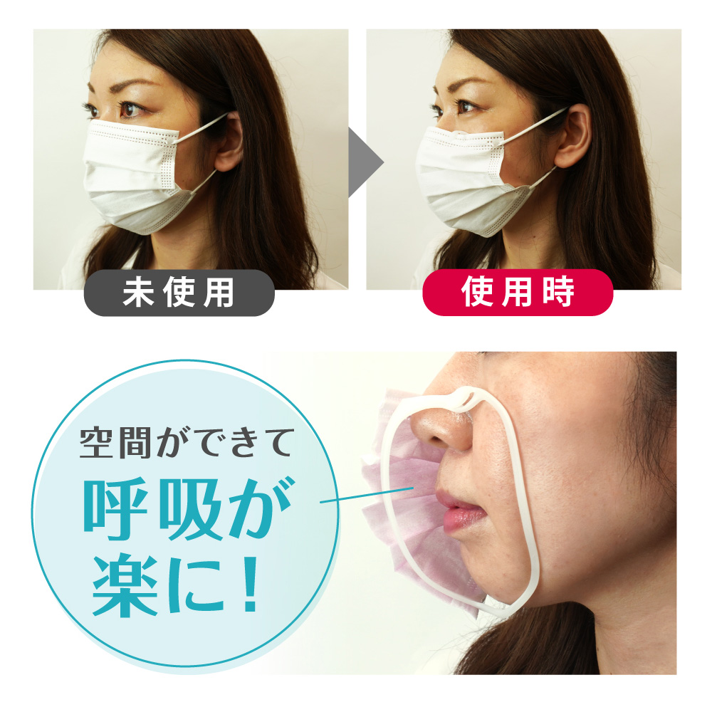 立体 インナー マスク