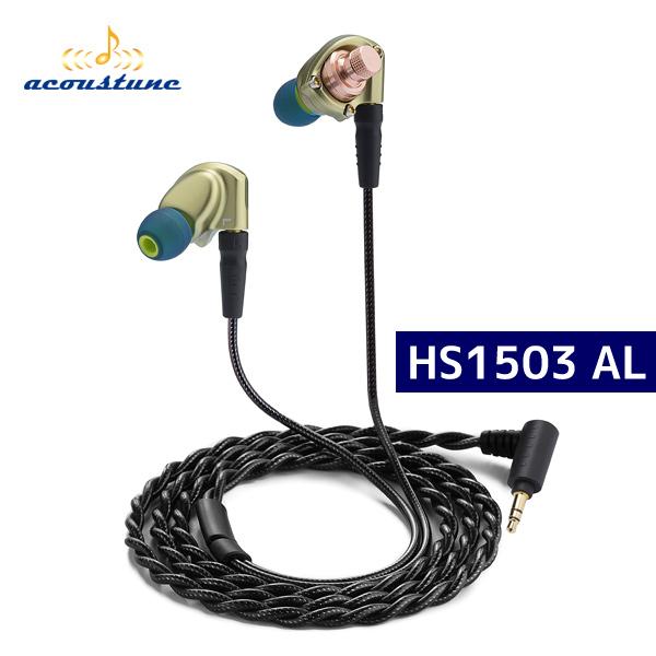 acoustune製 アルミシェル ダイナミックイヤホン HS1503 AL