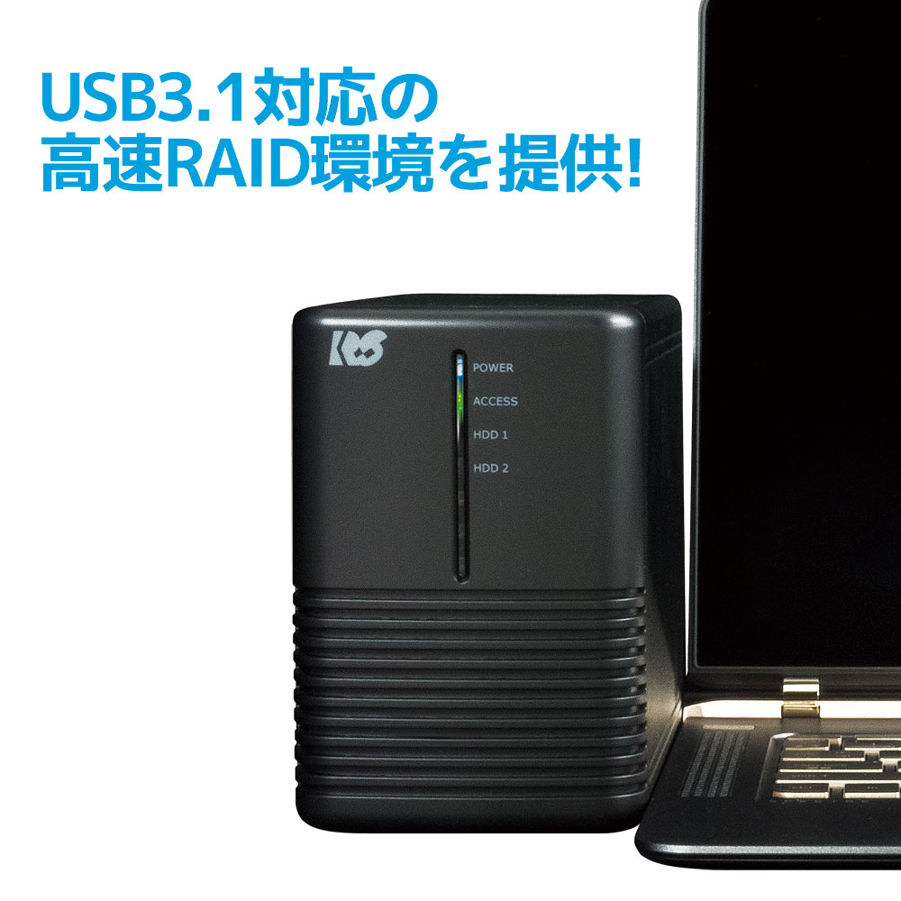 USB3.1/Gen.2 RAID HDDケース(HDD2台用、10Gbps対応) RS-EC32-U31R