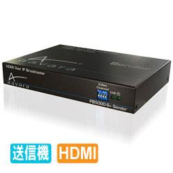 Aavara製 IP対応 PoE対応 HDMI延長分配器(送信機) PB5000-S+E
