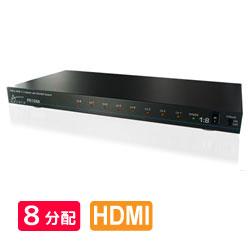 Aavara製 8ポートHDMI分配器 PS128A