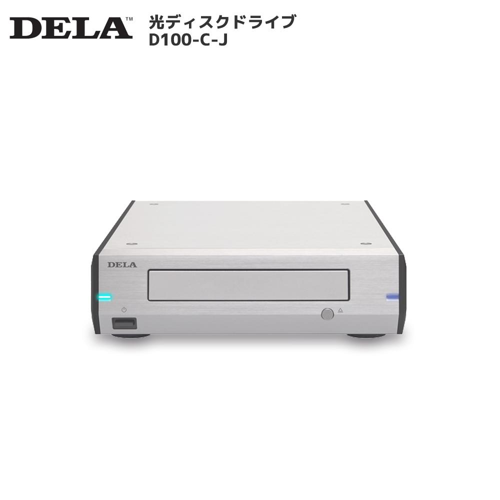 CDを取り込み 毎日続々入荷 ブランド品 音楽データとして保存 P2倍最大2000円クーポン 2 9 D100-C-J メルコシンクレッツ製 20時~ 光ディスクドライブ DELA