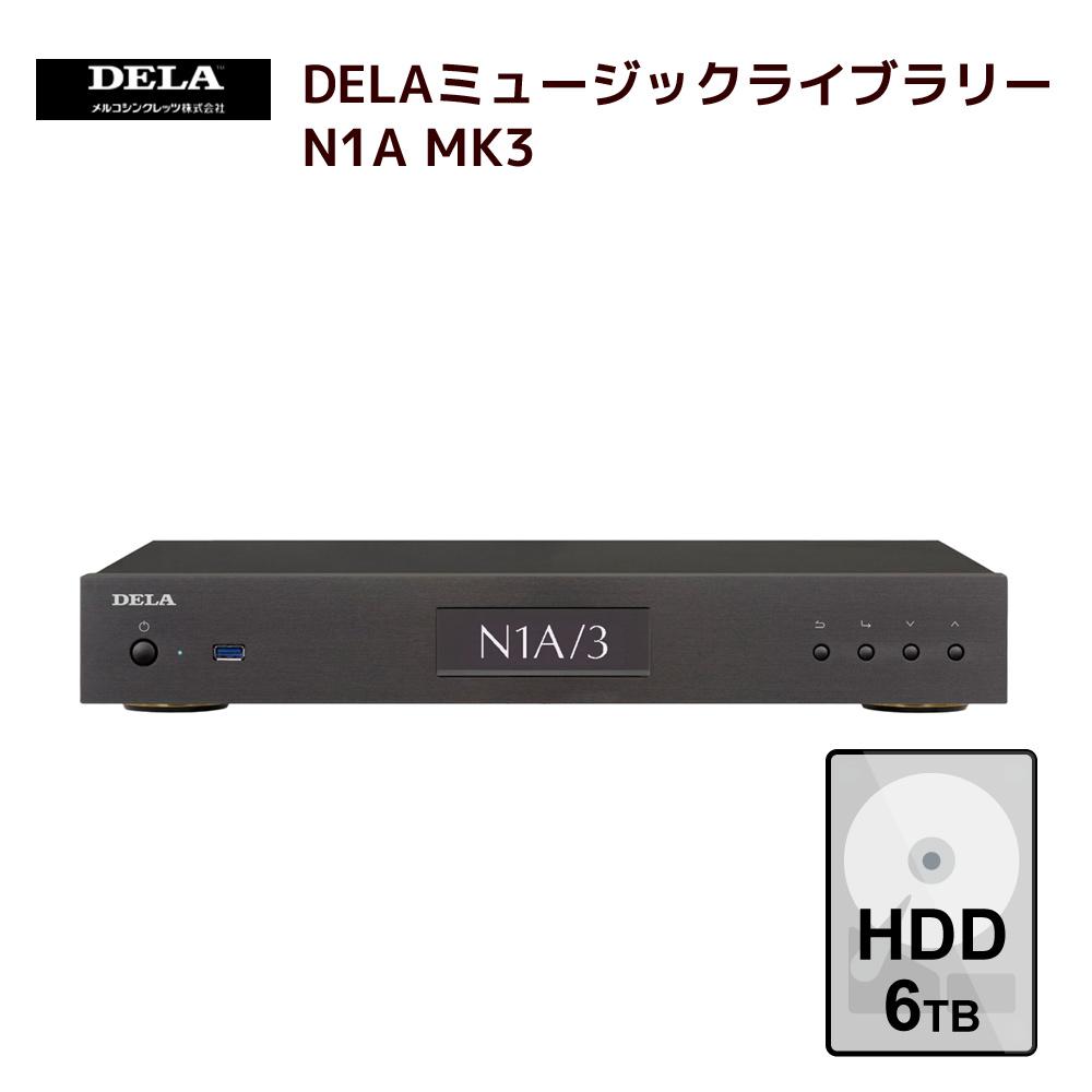 【5/6迄P2倍★5/1限定P5倍】メルコシンクレッツ製 DELAミュージックライブラリー オーディオ用NAS HDD 6TB搭載モデル「N1A/3-H60B-J」