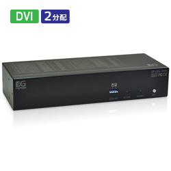 Digitogo製 デュアルリンクDVI + 音声信号 分配器 2ポート SP-DSL102A