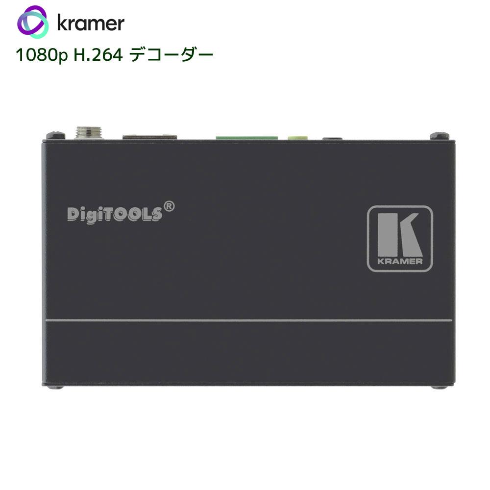 KRAMER クレイマー製 HD ビデオデコーダー KDS-DEC4
