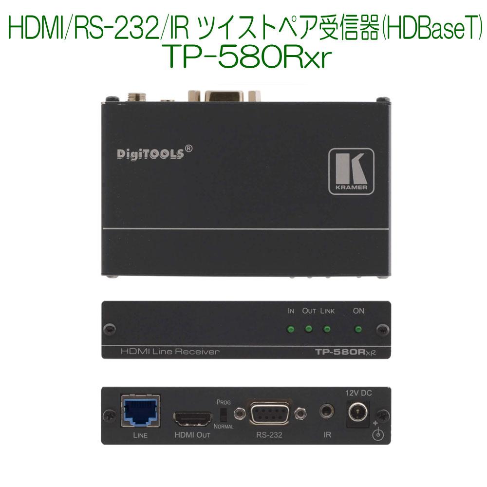 KRAMER クレイマー製 HDMI/RS-232/IR ツイストペア受信器(HDBaseT) TP-580Rxr