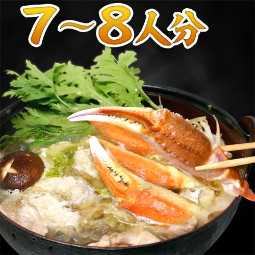 カニちゃんこ鍋 特製スープ 600cc×4 & 横綱ミンチ 120g×4 & 生ズワイガニ(冷凍)250g×4