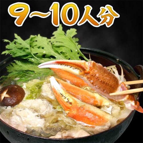 カニちゃんこ鍋 特製スープ 600cc×5 & 横綱ミンチ 120g×5 & 生ズワイガニ(冷凍)250g×5