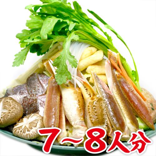 【送料無料】ボリューム満点♪『カニちゃんこ鍋セット 野菜付』7~8人分★※北海道・沖縄は別途送料かかります。