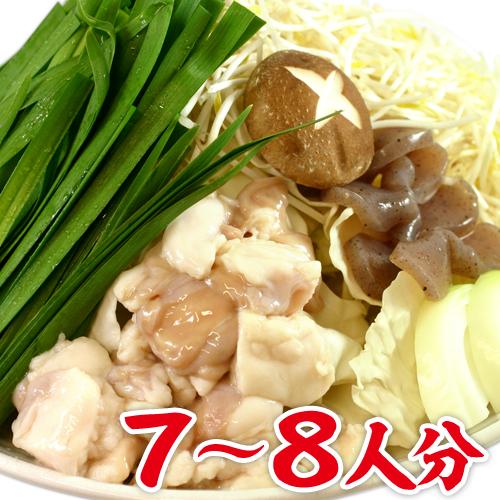博多どすこい「もつ鍋セット 野菜付」7~8人分 ちゃんぽん麺4玉 おまけ!★【送料無料】※北海道・沖縄は別途送料かかります。