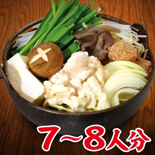【送料無料】「もつ鍋セット 野菜付」7~8人分 ちゃんぽん麺4玉 おまけ!★※北海道・沖縄は別途送料かかります。