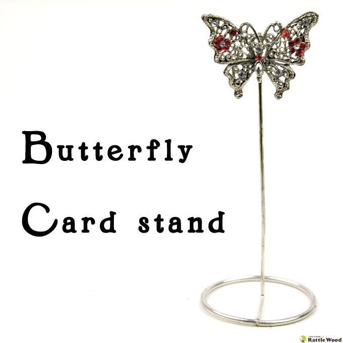 ビーズをあしらった蝶のカードクリップです エスニック雑貨 アジアン雑貨 カードクリップ カードスタンド 贈答 ◆セール特価品◆ 卓上 おしゃれ 05P03Dec16 クリップ